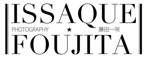 藤田一咲|ISSAQUE FOUJITA